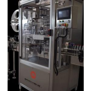 Avtomatski stroj za sliviranje izdelkov, SIRIO 150